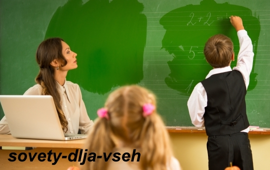 понравиться мальчику в школе
