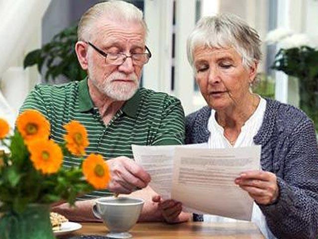 Какую пенсию вам насчитают