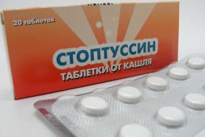 Дигідрогеноцитратпісля коли турбує сухий кашель