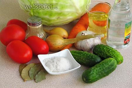 Салат на зиму капуста огурец помидор перец лук