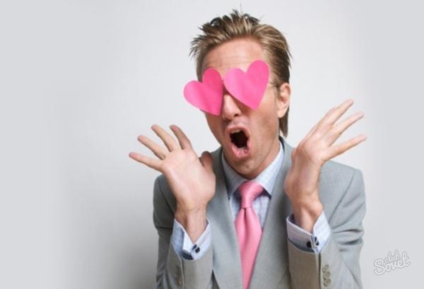 Как понять, что мужчина влюблен
