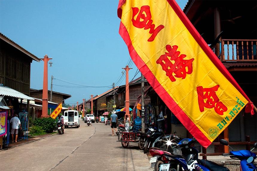 Бан Сии Райя – город в провинции Краби