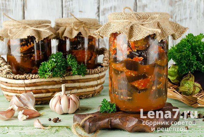 Традиционный салат «Десятка» из баклажанов на зиму
