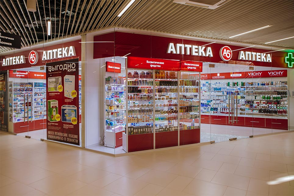 А5 аптека франшиза