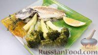 Фото к рецепту: Рыба дорадо, запеченная в соли, с овощным гарниром