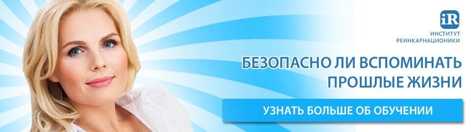 13 гексаграмма владимирова