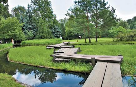Самый красивый парк москвы