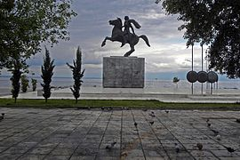 Салоники александр македонский