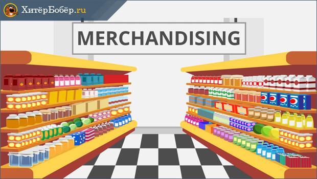 Способы увеличения продаж