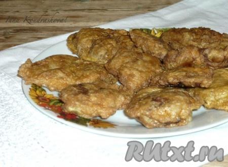 Вкусная и очень аппетитная куриная печень в кляре готова.