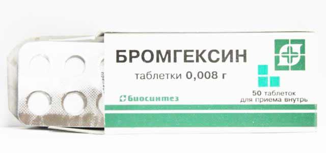 Відгуки: таблетки від кашлю