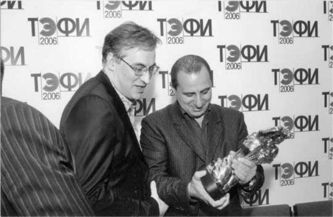 """Андрей Норкин - лауреат премии """"ТЭФИ-2006"""""""
