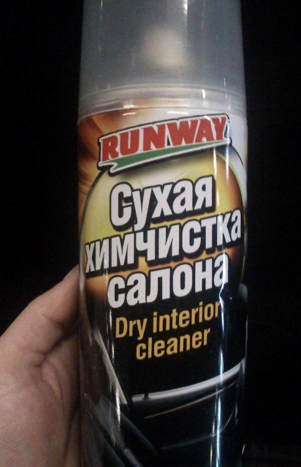 Как сделать химчистку салона самостоятельно