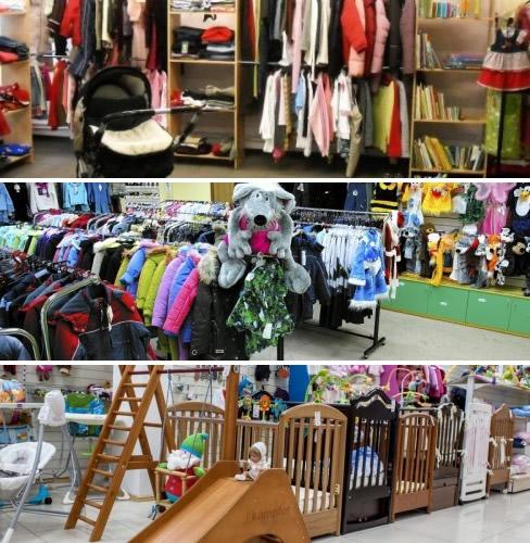 Детский комиссионный магазин как открыть