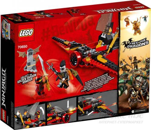 Конструктор LEGO Ninjago Крыло судьбы 70650 - фото 14