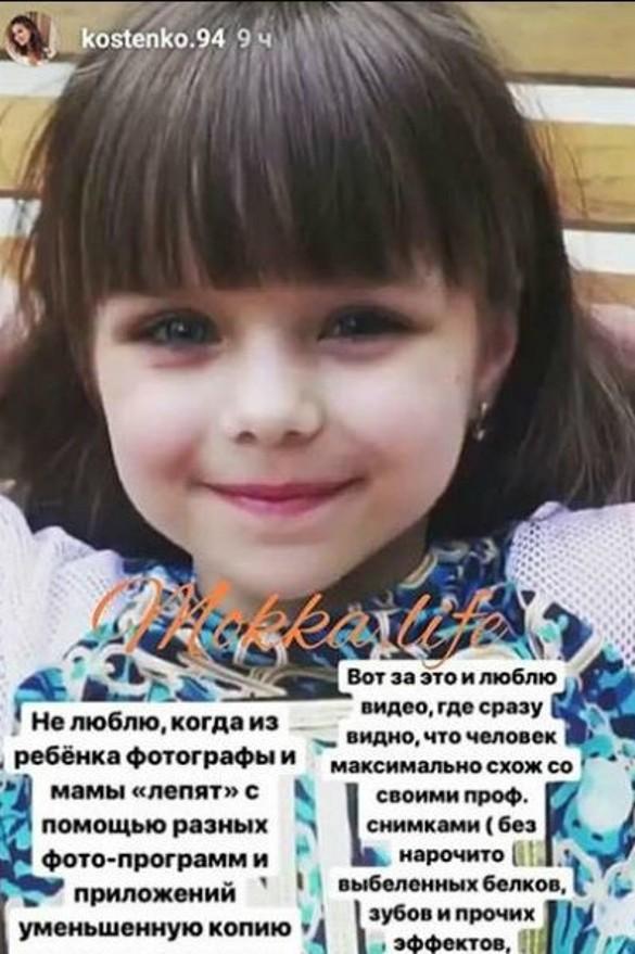 Первая жена дмитрия тарасова инстаграм