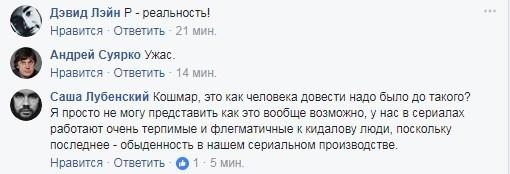 Скандалы и владимир зеленский
