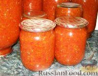 Фото к рецепту: Аджика с помидорами и яблоками