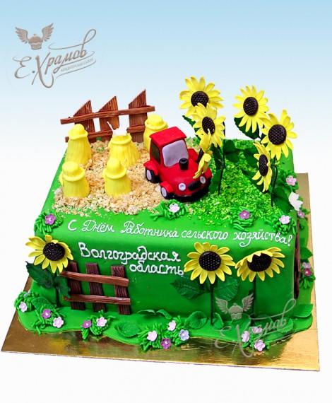 Торт для работника сельского хозяйства