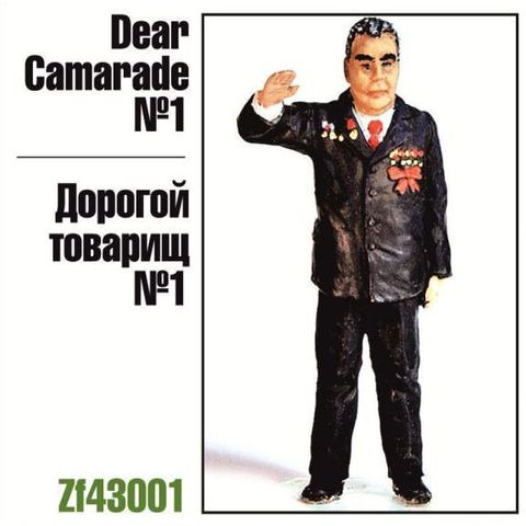 Dear Comrade #1