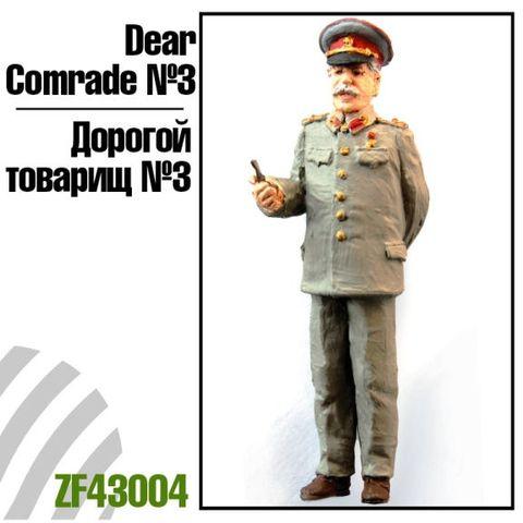 Dear Comrade #3