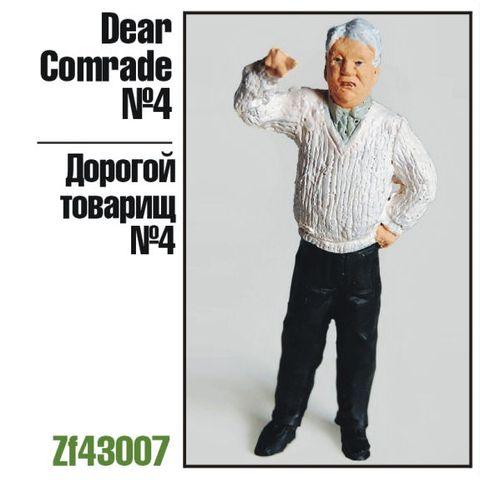 Dear Comrade #4
