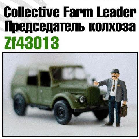 Collective Farm Leader