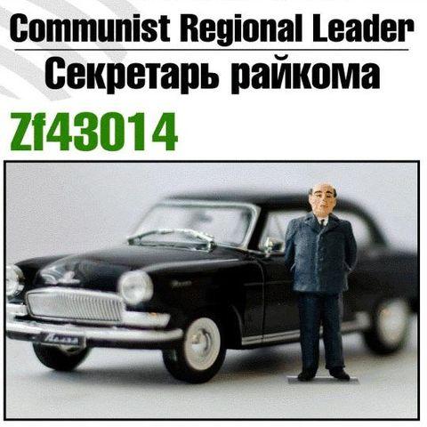 Communist Regional Leader