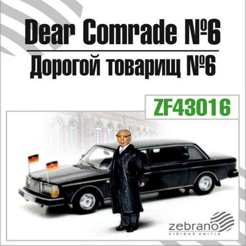 Dear Comrade #6