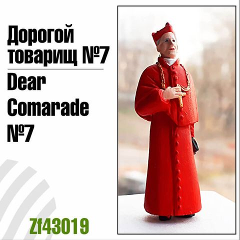 Dear Comrade #7