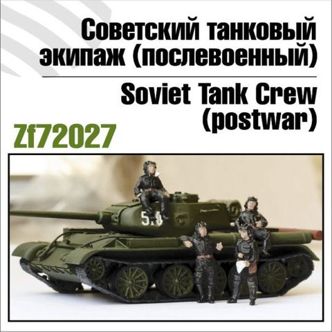 Советская танковая команда