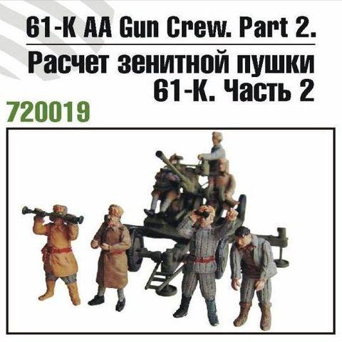 Расчет зенитной пушки. Часть 2