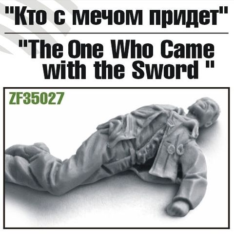 The One Who Came with the Sword