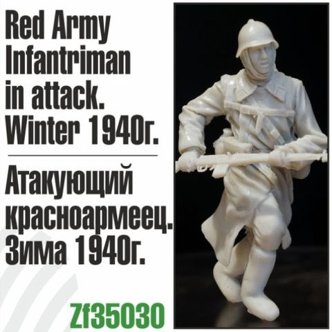 Red Army Infantryman in attack. Winter, 1940