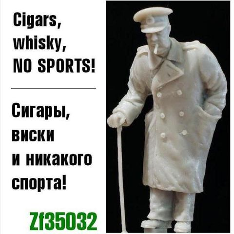 Cigars, whisky, no sports!