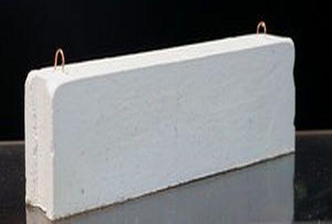 Concrete blocks, 2pc