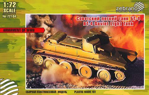 Легкий танк БТ-4