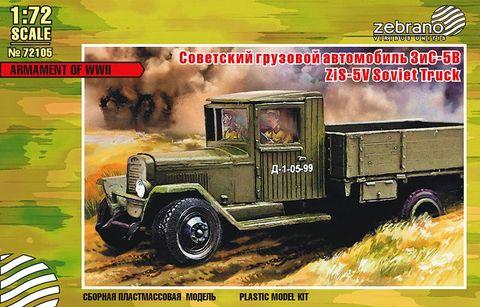 Грузовой автомобиль ЗиС-5В