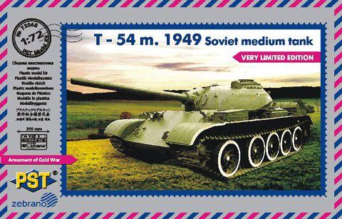 Средний танк Т-54-2