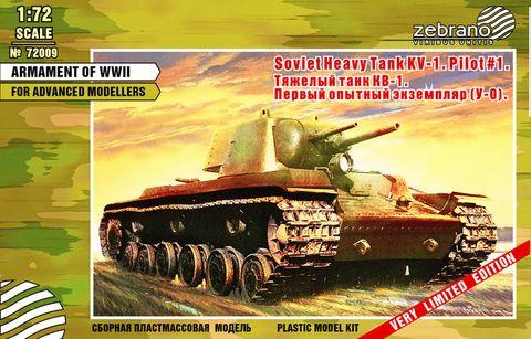 Тяжелый танк КВ-1.Первый опытный экземпляр