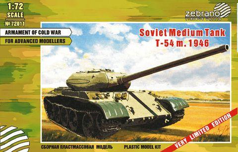Средний танк T-54-1 (1948)