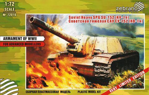 Тяжелая САУ СУ-152 (КВ-14)