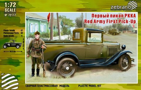 GAZ-4 Red Army First Pick-Up