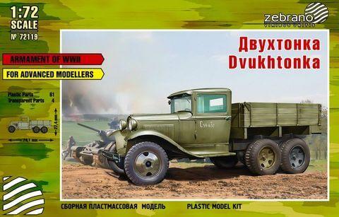 Грузовой автомобиль ГАЗ ААА