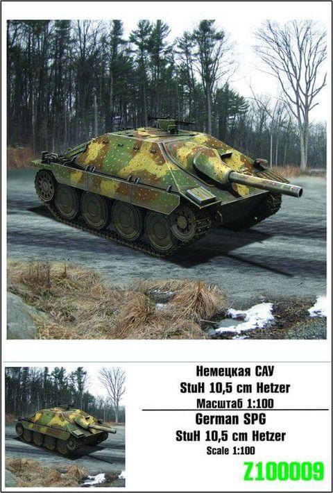 StuG 10.5 cm Hetzer