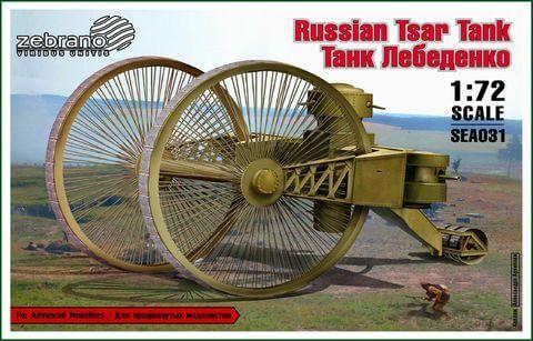 Lebedenko Tank