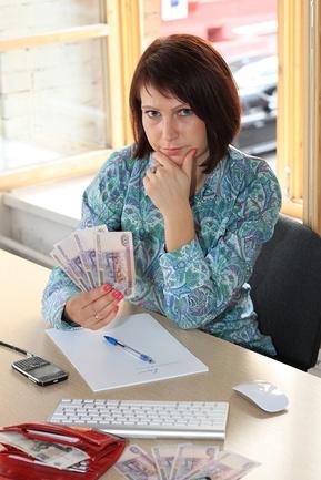 Как рассчитывается средняя заработная плата