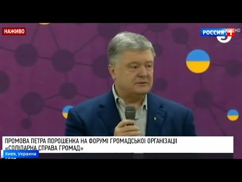 Россия видео новости про украину