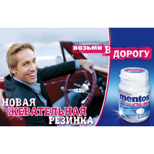 НОВЫЙ ФОРМАТ УПАКОВКИ ЖЕВАТЕЛЬНОЙ РЕЗИНКИ!