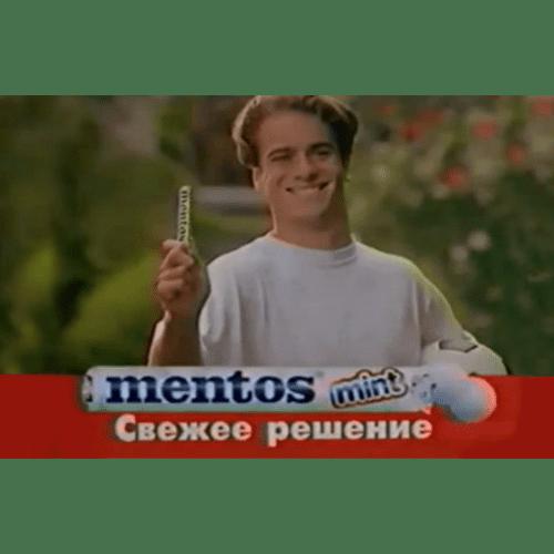 СВЕЖ И ПОЛОН СИЛ!